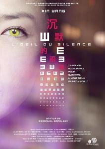 EyeSilence